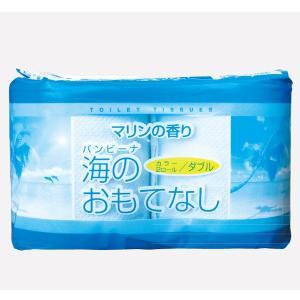 [送料無料]トイレットペーパー 海のおもてなし 2ロール 60個販売 夏の販促品 トイレットロール おもしろトイレットペーパー ※商品代引不可