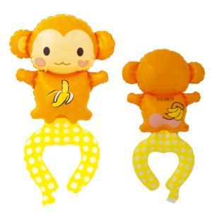 バルーン 風船 腕に付けることができる うでピタフレンズシリーズ うきうきモンキー 猿 10枚セット販売 lucky-merci