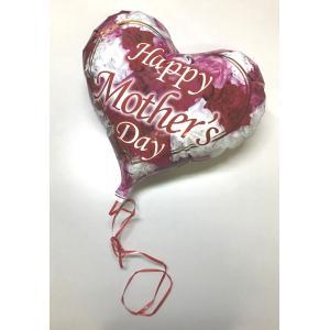 母の日 装飾バルーン マザーズデーカーネーションR&W 逆止弁・リボン紐付 5枚セット販売 ヘリウムガスで膨らますことも可能です lucky-merci