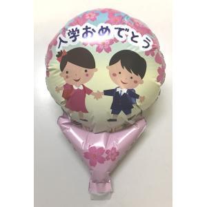 風船 アップライト丸 メッセージ柄風船 入学 なかよしこよし 学校の入園式 入学式用 10枚セット販売 lucky-merci