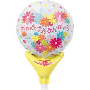 母の日 バルーン 風船装飾 アップライト丸 マザーズデー デイジーシャワー 花柄 10枚セット販売 lucky-merci