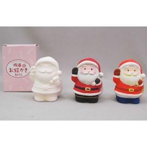 お絵かき クリスマス サンタクロース(陶器) 100個以上販売 陶器でお絵かき ワークショップ・絵付け体験用にも人気です|lucky-merci