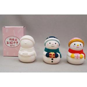 お絵かき クリスマス スノーマン 雪だるま(陶器)50個以上販売 陶器でお絵かき ワークショップ・絵付け体験用にも人気です|lucky-merci