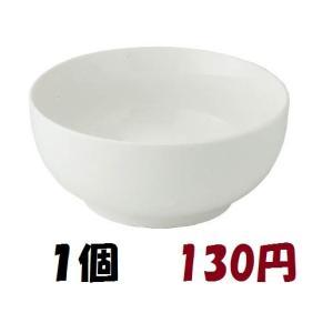 強化磁器ボール(大)15.5cm 1個130円 36個単位販売 まとめ売り ノベルティ 販促品 景品 粗品 ギフト|lucky-merci