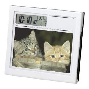 フォトフレーム電波時計 C-8139 フォトフレーム付電波時計 置時計|lucky-merci