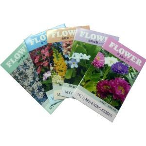 花の種 ちびタネ 花の種子 1袋 ノベルティ 花の種 秋咲き花の種 秋蒔き花の種 総付け景品 総付景品|lucky-merci