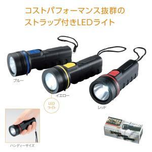 パワー LED ライト  240個まとめ売販売  防災用品 非常用品 緊急 常備品※代引き不可|lucky-merci