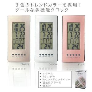 シャインカラー デジタルクロック 144個販売 販促品や景品・ノベルティ  デジタル時計 アラーム カレンダー 温度計|lucky-merci