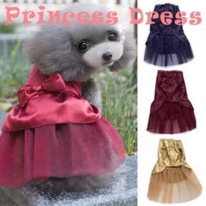 ポッキリセール/犬服/プリンセスドレス/可愛いワンちゃんのパーティー服/PrincessDress/ペットグッズ/メール便のみ送料無料|lucky-shop