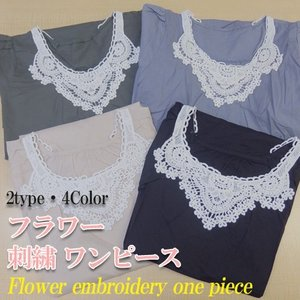トップ ワンピース 4colors フロワワンピース Tshirts Tシャツ レディース ONEサイズ/メール便宅配便|lucky-shop