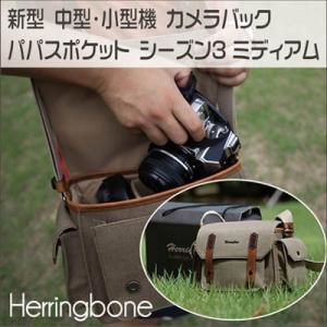 ヘリンボーン カメラバッグ/新型/パパスポケット/一眼レフ ミラーレス カメラショルダーバッグ /高級/DSLR/中型機/小型機/サムスン lucky-shop