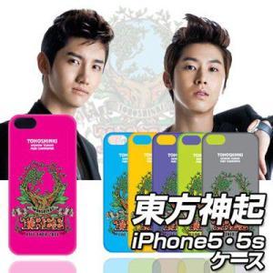 激変中/東方神起【5・5S 対応】iPhone5s ケース/東方神起/iphone5s カバー/tree 東方神起グッズ/メール便【並行輸入品】|lucky-shop