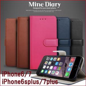 BIGセール 手帳型 スタンド ケース ヒット ダイアリー スマホケース 機能性 携帯 カバー カード 現金 小物収納可能機能性ケースiPhone6/6s/6Plus/iphone7/7Plus/|lucky-shop