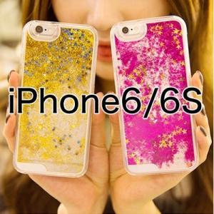 iPhone6 iPhone6s アクアケース/星 海ケース/星が流れる/キラキラ/iphone6  iPhone6s カバー/アイフォン ケース/保護フィルム付き/送料無料/メール便|lucky-shop