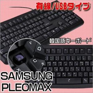 【KEYBOARD OS】 PC - Windows 7/Vista/XP/XP×64 - USB ...