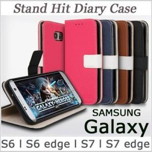 ポッキリ1000円/Galaxy S6・S6edge・S7・S7edge/スタンド機能 手帳型 ヒットダイアリーケース/ギャラクシー エッジ/カード収納 スマホカバー/DM便・送料無料|lucky-shop