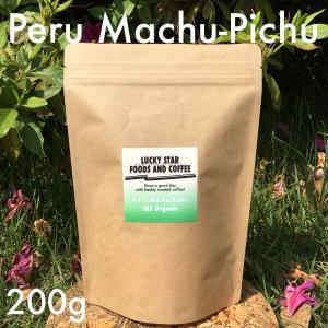 南米ペルーのインカ帝国遺跡で知られる高地マチュピチュの農園で、 JAS認定オーガニック・有機栽培農法...