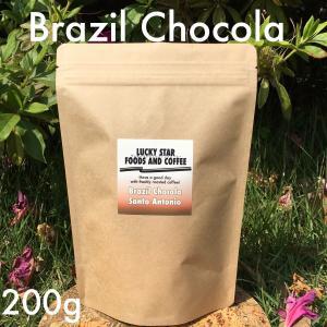 世界1位のコーヒー輸出量を誇るブラジルの中でも、甘みを感じるチョコレートフレーバーが特徴的なことから...