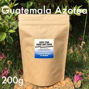 中米グアテマラの京都とも言える古都アンティグア地方は、 水ハケのよい火山灰土の地層を持ち、優秀なコー...