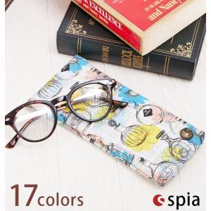 メガネケース spia スピーア スピア おしゃれ めがねケース グラスケース かわいい スリム ペンケース 小物入れ