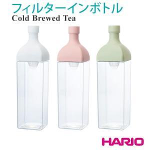 水出し茶ボトル 1200ml ハリオ HARIO  通販 水出し茶ボトル 1.2l 角型ボトル ジャ...