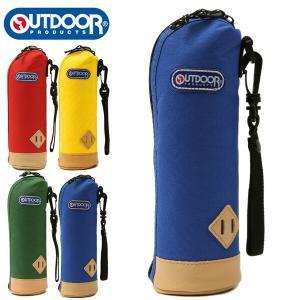 ペットボトルホルダー アウトドア OUTDOOR ボトルケース ステンレスマグボトル ワンタッチ 水筒 ペットボトルホルダ