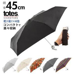 折りたたみ傘 メンズ トーツ totes 通販 折り畳み傘 Mini Manual 軽量 手開き 撥...