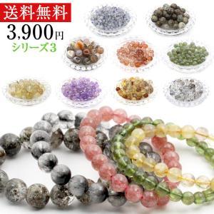 【50%OFF】SALE対象品 天然石パワーストーンビーズミックス福袋 どっさり100g入り アウトレット詰め合わせ