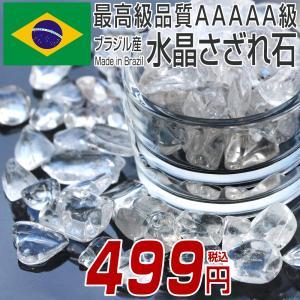【メール便OK】 天然石パワーストーン さざれ石 100g ...