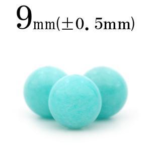 人気のブラジル産アマゾナイトです。 鮮やかなブルーグリーンとパステルブルーが混ざりあう魅力的なカラー...