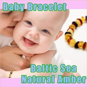 パワーストーン 天然石 純天然琥珀 アンバー 赤ちゃん・子供用 ブレスレット アクセサリー