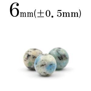 パワーストーン 天然石 バラ売り 1粒売り 希少 K2アズライト 丸ビーズ 6mm t111