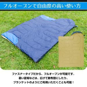 寝袋 シュラフ 冬用 封筒型 1.95kg コ...の詳細画像2