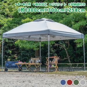 タープテント テント ワンタッチ 3m×3m サンシェード キャンプ アウトドア レジャー海 日よけ 紫外線 ad022|lucky9