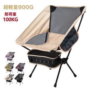 ■軽量かつ丈夫なポータブルチェア ■収納バッグも付属で、持ち運び楽々! ■キャンプやアウトドア時のち...