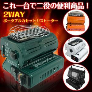 カセットガスストーブ カセットガスヒーター ポータブル カセットガス ヒーター ストーブ ad033|lucky9