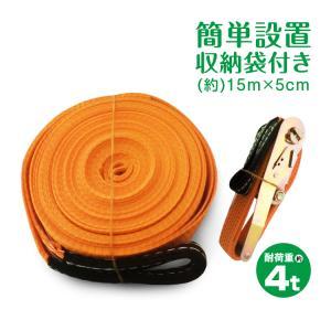 スラックライン 体幹 綱渡り 綱 バランスウォーカー ロープ レジャー ad106|lucky9