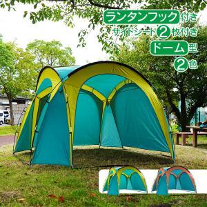 テント スクリーンテント ドームテント タープテント 虫防止 メッシュ素材 収納袋付き 日よけ 日除け ad117|lucky9