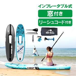 SUP スタンドアップパドルボード パドルボード インフレータブル マリンスポーツ カヌー 海 夏 海上散歩 ボート セール ad142|lucky9
