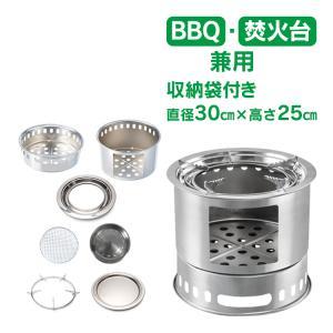 期間限定 マルチコンロ 薪ストーブ 焚火台 木炭コンロ 炭受け皿 バーベキュー ピクニック ad151|lucky9