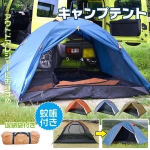 テント ロッジテント ドームテント フルクローズ サンシェード 通風口 防虫 天体観測 レジャー ad166|lucky9