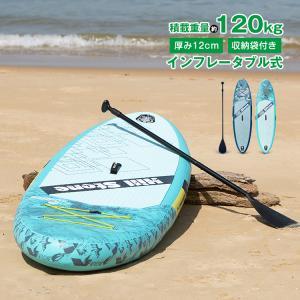 SUP スタンドアップパドルボード インフレータブル パドルボート マリンスポーツ カヌー 海 夏 水上 散歩 川 ad175|lucky9