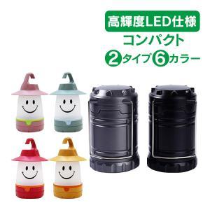 LEDランタン スライド スマイルランタン COB LED  キャンプ アウトドア 夜釣り 常夜灯 プレゼント 子ども 部屋 ad180 lucky9
