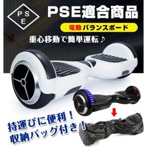 電動バランスボード スクーター バランスホイール 電動キックボード スケートボード 体重移動  ad192|lucky9