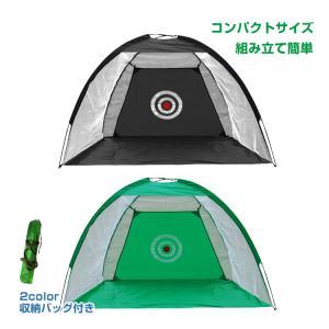 ゴルフネット 練習用ネット 収納バッグ付き ゴルフ 練習用 簡単組立て トレーニング 庭で練習 上達 収納袋 ゴルフ用品 ad198|lucky9