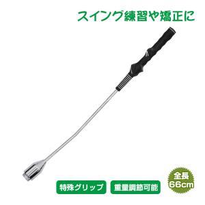 ゴルフ スイング トレーナー 練習 トレーニング 素振り 庭 重さ調整 矯正 ad268|lucky9