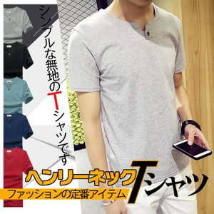 ヘンリーネック tシャツ メンズ 半袖 シンプルデザイン 春 夏 秋 冬 無地 重ね着 涼感 ファッション ap031|lucky9