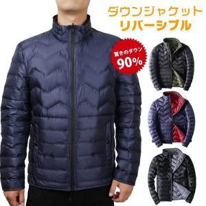 ダウンジャケット メンズ 軽量 防寒 保温 ウルトラ ライトダウン リバーシブル 羽毛 フェザー アウター 冬 ap049|lucky9