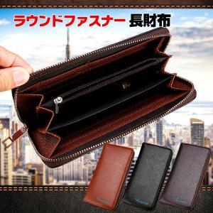 財布 長財布 メンズ 小銭入れ付き 多機能 大容量 ラウンドファスナー シンプル ap066|lucky9