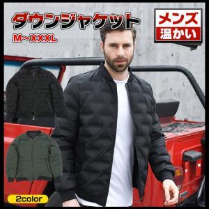 ダウンジャケット メンズ 軽量 暖かい 撥水 ダウン90% 内ポケット 冬服 アウターウェア ap084 lucky9